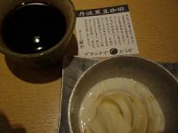 デザートは黒豆のコーヒー と豆腐アイス