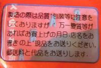 、⇒'  ください⇒くだきい  あとは難しい漢字