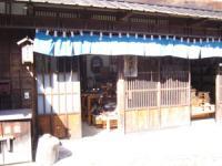 木曽檜で作られた物が いろいろ売ってます