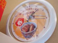 この時計で いつもカツどんが食べたくなっちゃうなー