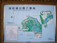 浜松城公園の案内地図