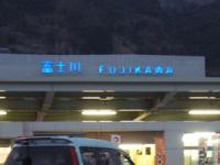 上りの富士川SA
