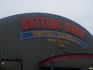 バッティングドーム