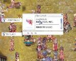 screenheimdal309_20110509222913.jpg