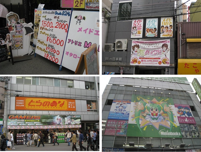 20110503kansai (11)