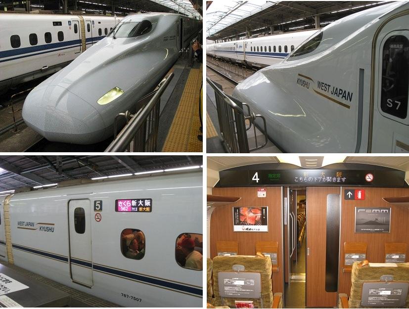 20110503kansai (7)