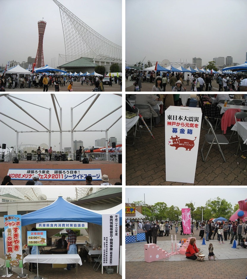 20110503kansai (5)
