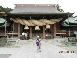 宮地嶽神社①