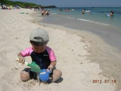 お砂遊び①
