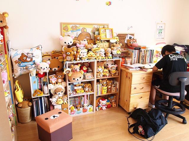 022mizukis Room