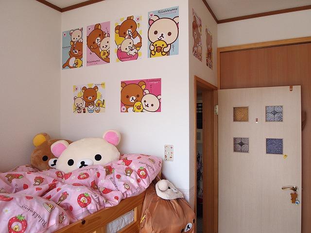 030mizukis Room
