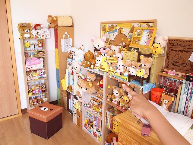 032mizukis Room