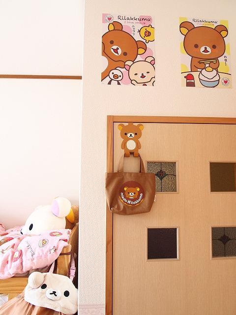 033mizukis Room