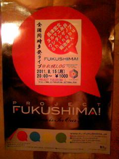 PROJECT FUKUSHIMA