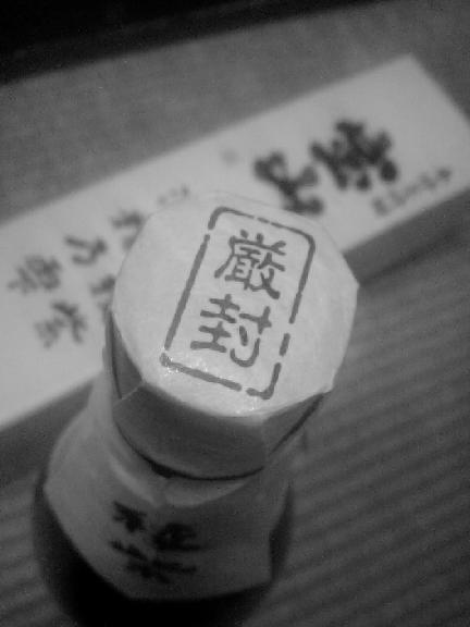 124宝山綾紫Ⅰ