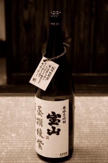 125-001宝山綾紫