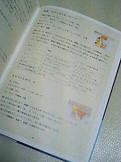 071005-2.jpg