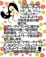 r-kiyaku2.jpg