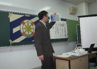 下関_講習会