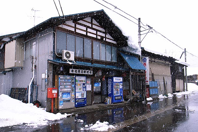 yubinnkyioku