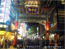 120101-8中華街