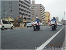 120102-2駅伝