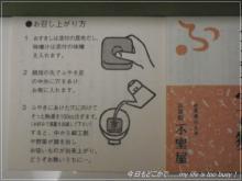 120105-9ふ