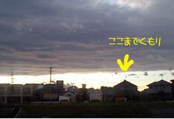 20070510-2.jpg