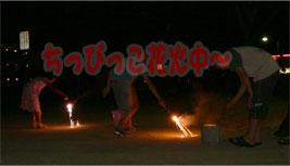20070815-2.jpg