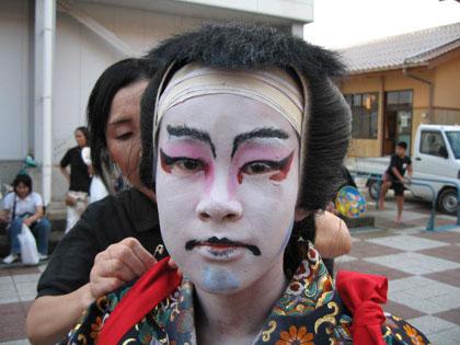 kabukigao-4.jpg