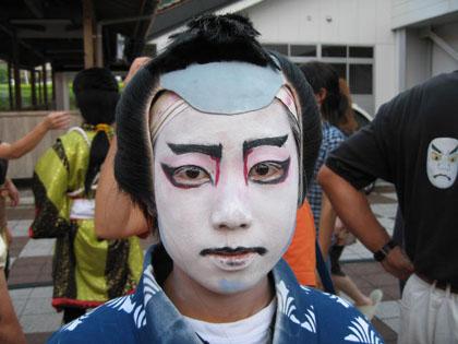 kabukigao-5.jpg