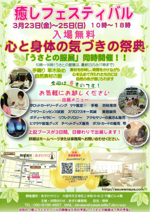 img082_convert_20120306174258.jpg