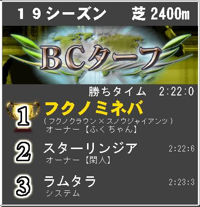 bct19