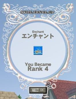 mabinogi_2012_01_04_005.jpg