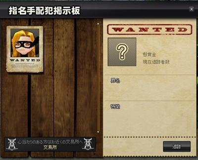 mabinogi_2012_02_16_001.jpg