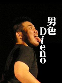 男色ディーノ 041102_01b'