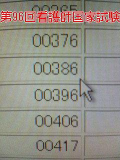 20070327210220