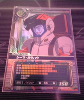0083gcb_rare-cima.jpg