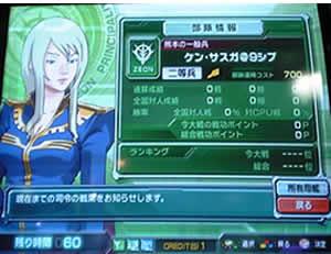 0083gcb_sub9shibu.jpg