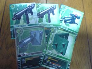 プレゼント企画2・ジオン武器セット