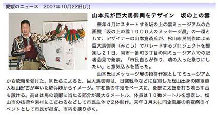 1022news.jpg