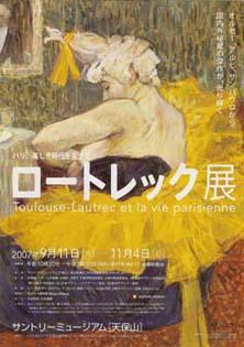 L.poster.jpg