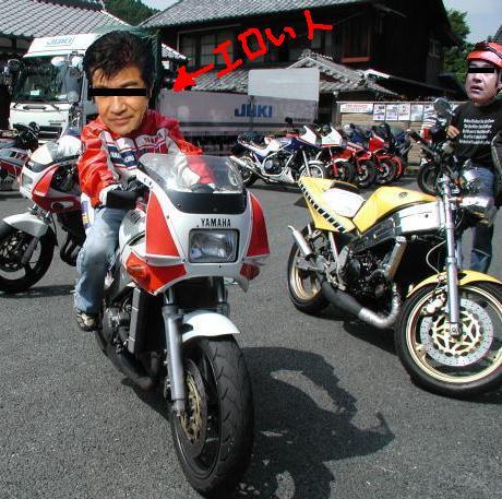 20070110000128.jpg