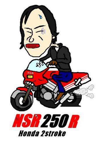 NSR2.jpg