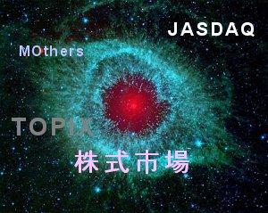 らせん星雲2