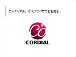 日興コーディアルグループ