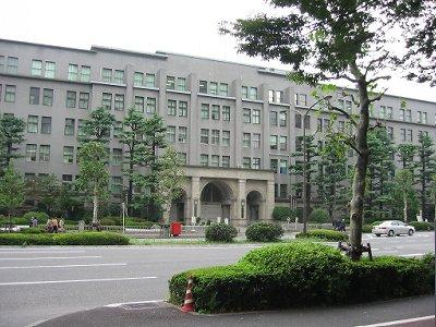 財務省庁舎