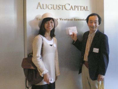 070727_TC_augustcapital_c_400x300.jpg