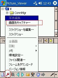 20060606_1.jpg