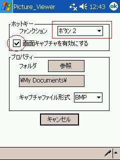 20060606_2.jpg